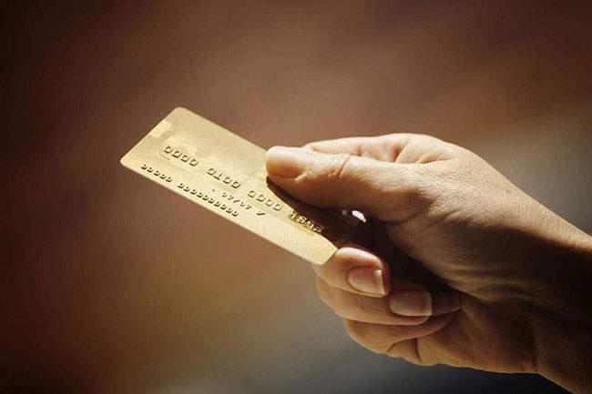 điều kiệm làm thẻ tín dụng là gì