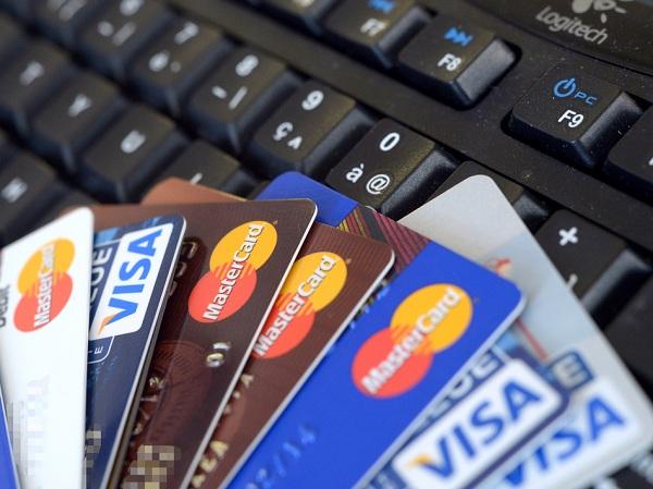 Thanh toán tối thiểu thẻ tín dụng